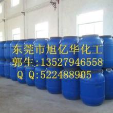 供应水性环保高光特硬聚氨酯树脂XH-PU306/抗粘性、回弹性