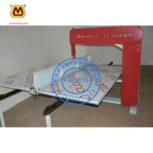供应工业专利用纸板下料机
