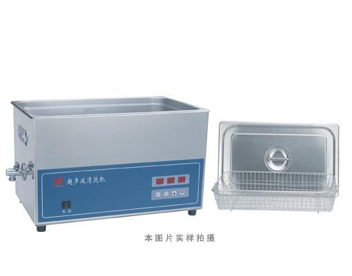 供应超声波小型清洗机--专业应