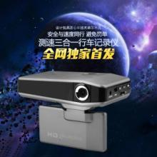 供应途美行车记录仪G700高清夜视广角车载安全预警仪测速一体机特价批发