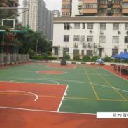 广州蓝球场彩色油漆图片