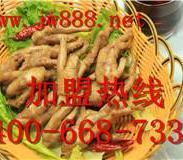 遂川县绝味鸭脖配方图片