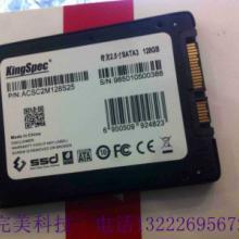 扬州西部数据WD硬盘维修价格表