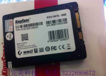 扬州西部数据WD硬盘维修图片