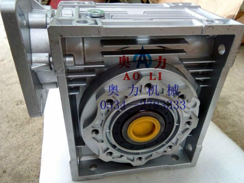 奥力供应NMRV微型蜗轮铝合金减速机|山东减速机厂家|山东减速机