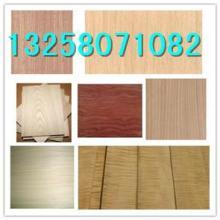 供应平纹木皮