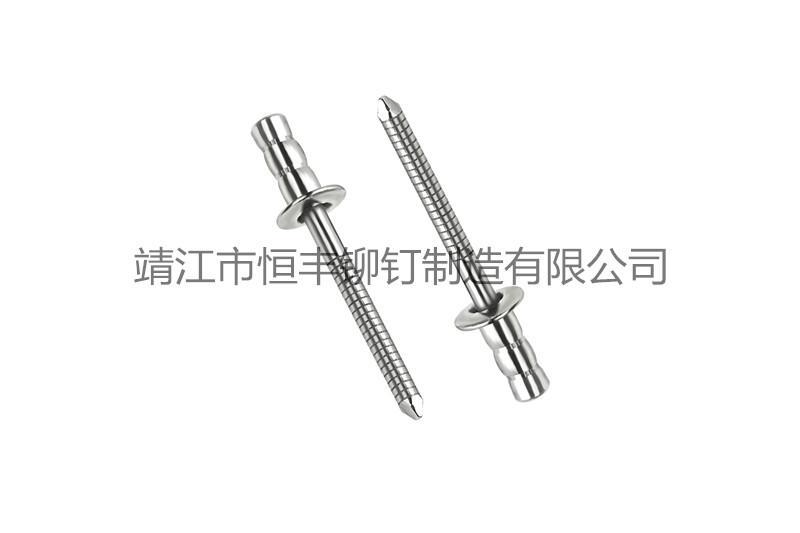 供应单鼓型抽芯铆钉/鼓型抽芯铆钉