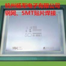 供应上海汽车点火器板汽车仪表控制板批发