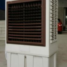 供应杭州市车间冷风机 家用水冷空调扇 环保空调批发