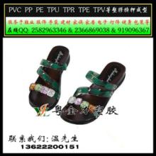 供应PVC鞋材帮面鞋辅件