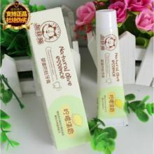 供应加菲猫YE8701婴童防蛀牙膏柠檬40g福建泉州母婴用品(艺儿母婴)儿童