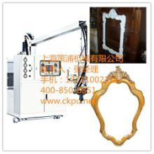 供应PU相框发泡机器,生产聚氨酯相框发泡的机械