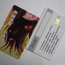 供应西安智能卡制作厂家|智能IC卡报价