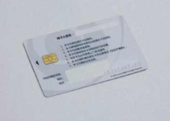 西安PVC智能卡/西安智能卡厂家制作图片