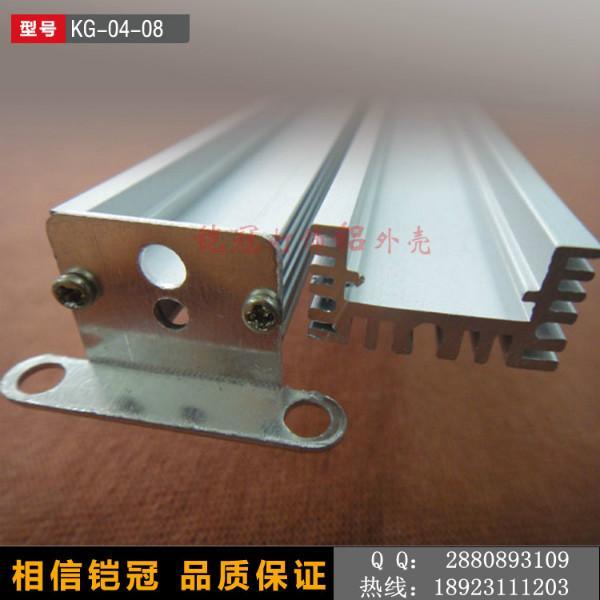 供应佛山生产散热齿硬灯条铝外壳