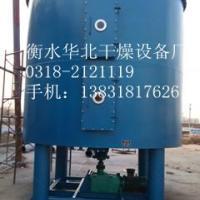 碳钢盘式干燥机