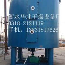 碳钢盘式干燥机报价