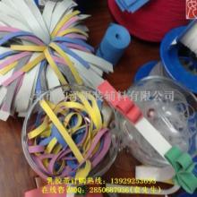 供应进口乳胶橡皮筋服装绳子蹦床弹力带批发
