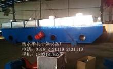 供应衡水硫胺干燥机,衡水硫铵干燥机价格,衡水硫铵干燥机批发,衡水硫铵干燥机销售批发