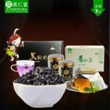 供应善仁堂青海黑枸杞礼+盒祛湿薏仁茶