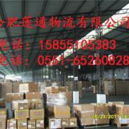 合肥至菏泽托运专线15855105383图片