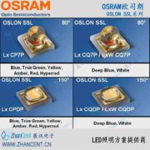 供应3030灯珠OSRAM大功率1-3w光源-展讯
