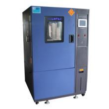 供应湿热试验箱可程式恒温恒湿试验箱型号YTH-150