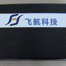 供应东莞GPS系统 GPS汽车监控定位追踪系统