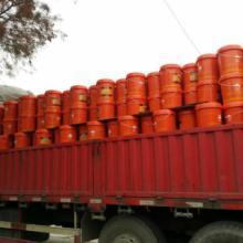 供应电火花机油