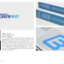 供应简米系统化的SI店面设计公司图片