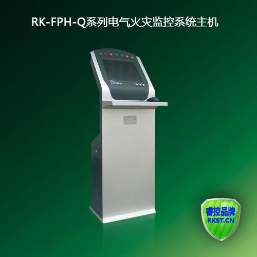 供应香港琴台式电气火灾监控主机3C认证厂家直销价格最优好商量