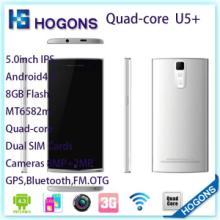 供应智能手机厂家,U5+批发智能手机,安卓系统,指纹解锁,双卡双待批发