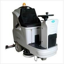 供应洗地机-优尼斯R800BT/洗地机厂家/洗地机专业供应商/洗地机报价