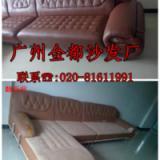 供应旧沙发翻新价格