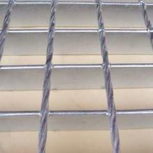 供应插接镀锌钢格板、防滑板、沟盖板生产厂家。批发