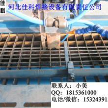 供应用于的钢格板压焊机批发