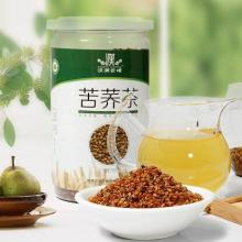 供应大凉山黑苦荞茶汉润云峰养生保健茶批发