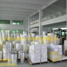 供应间隔不干胶应18年专注品牌专业供应各种材质间隔胶不干胶材料批发