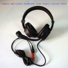 厂家供应语音室教学头戴式耳机监听耳机电脑耳麦
