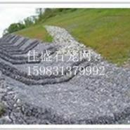 专业生产雷诺护垫批发石笼网图片