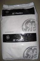 供应聚醚酰亚胺PEI厂家直销聚醚酰亚胺PEI价格