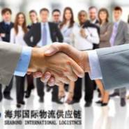 上海装饰涂料进口报关国外提供单证图片