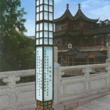 供应广西专业生产景观灯厂家,广西专业设计安装景观灯,广西LED景观灯厂家