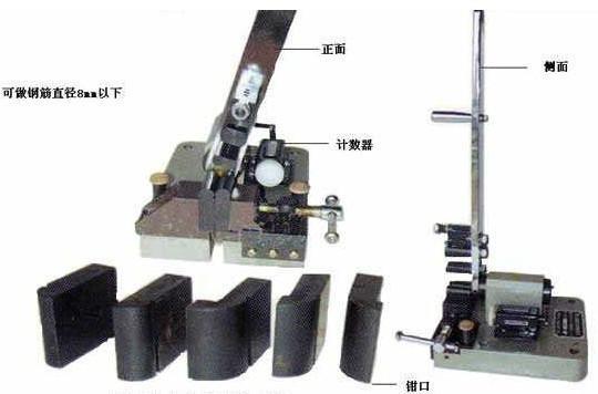 手动钢筋反复弯曲试验机生产商,广州手动钢筋反复弯曲试验机供应