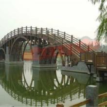 供应代理加盟新款品牌古木桥可定做