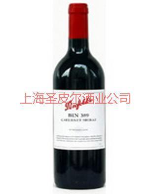 供应奔富红酒中国总代理,奔富红酒网购价格,宁波哪里批发奔富红酒