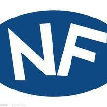 供应插头NF认证,哪里可以做法国插头认证?法国插头认证价格?批发