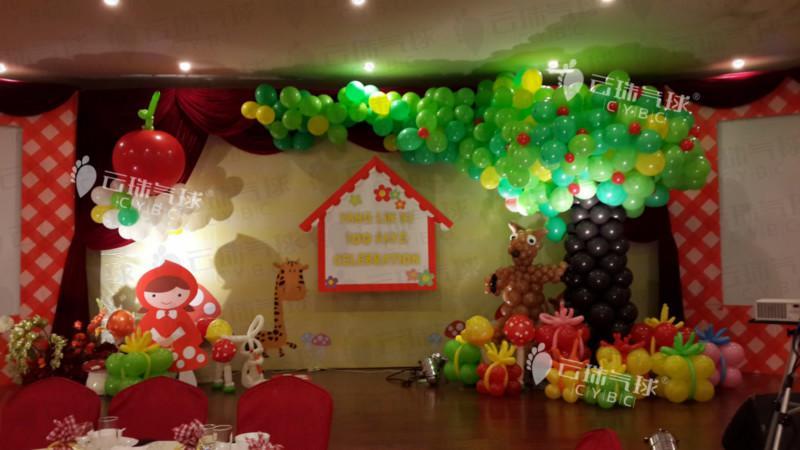 供应灰太狼气球/气球宝宝宴/气球装饰/成都百日宴装饰布置/周岁宴气球布置