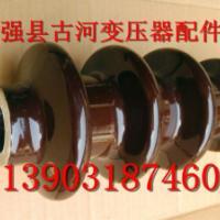 供应变压器BD-10/800低压瓷瓶