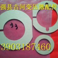 供应M33瓷瓶纸垫